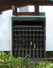 Unit Heater.